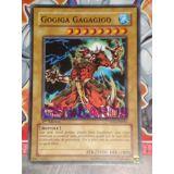 GOGIGA GAGAGIGO ( 5DS2-FR001 )