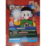 CHAOZU ( DB-349 )