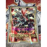 FIELD CENTER CARD : DRAGON CHARGEBORELLE