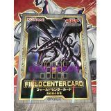 FIELD CENTER CARD : DRAGON NOIR AUX YEUX ROUGES