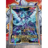 FIELD CENTER CARD : DRAGON PHOTON AUX YEUX GALACTIQUES