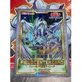 FIELD CENTER CARD : DRAGON POUSSIERE D ETOILE