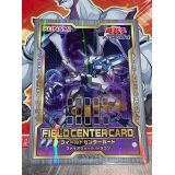 FIELD CENTER CARD : DRAGON PARE FEU
