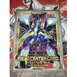 FIELD CENTER CARD : NUMERO 62 : DRAGON PHOTON PRIMORDIAL AUX YEUX GALACTIQUES